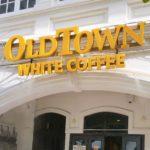 オールドタウンホワイトコーヒーとは?種類やシステムを徹底解説!