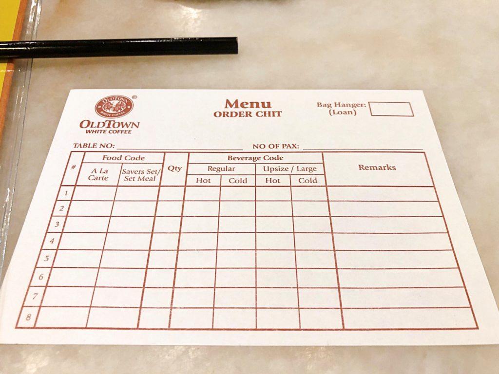 オールドタウン・ホワイトコーヒーの注文票