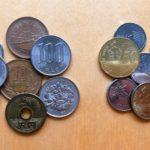 マレーシアの両替術:レートの見方・いくら現金が必要かを徹底解説