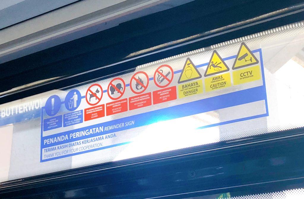 マレー鉄道の注意書き