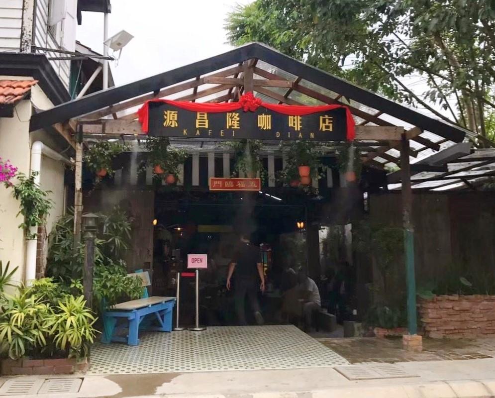 Kafei Dianの外観