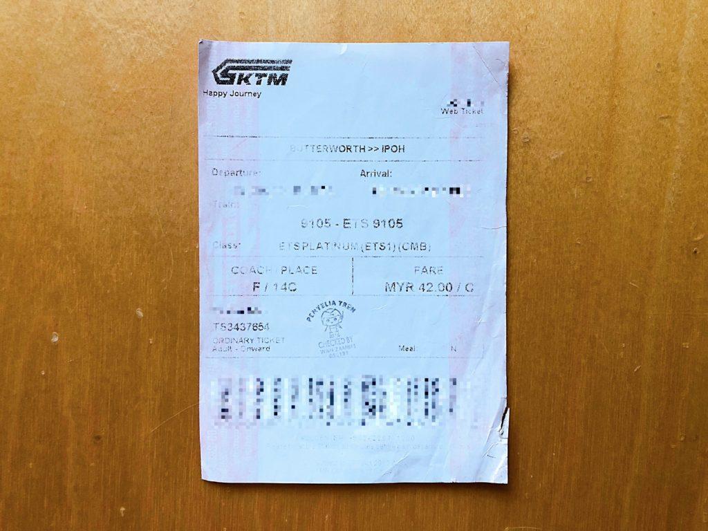 マレー鉄道のチケット