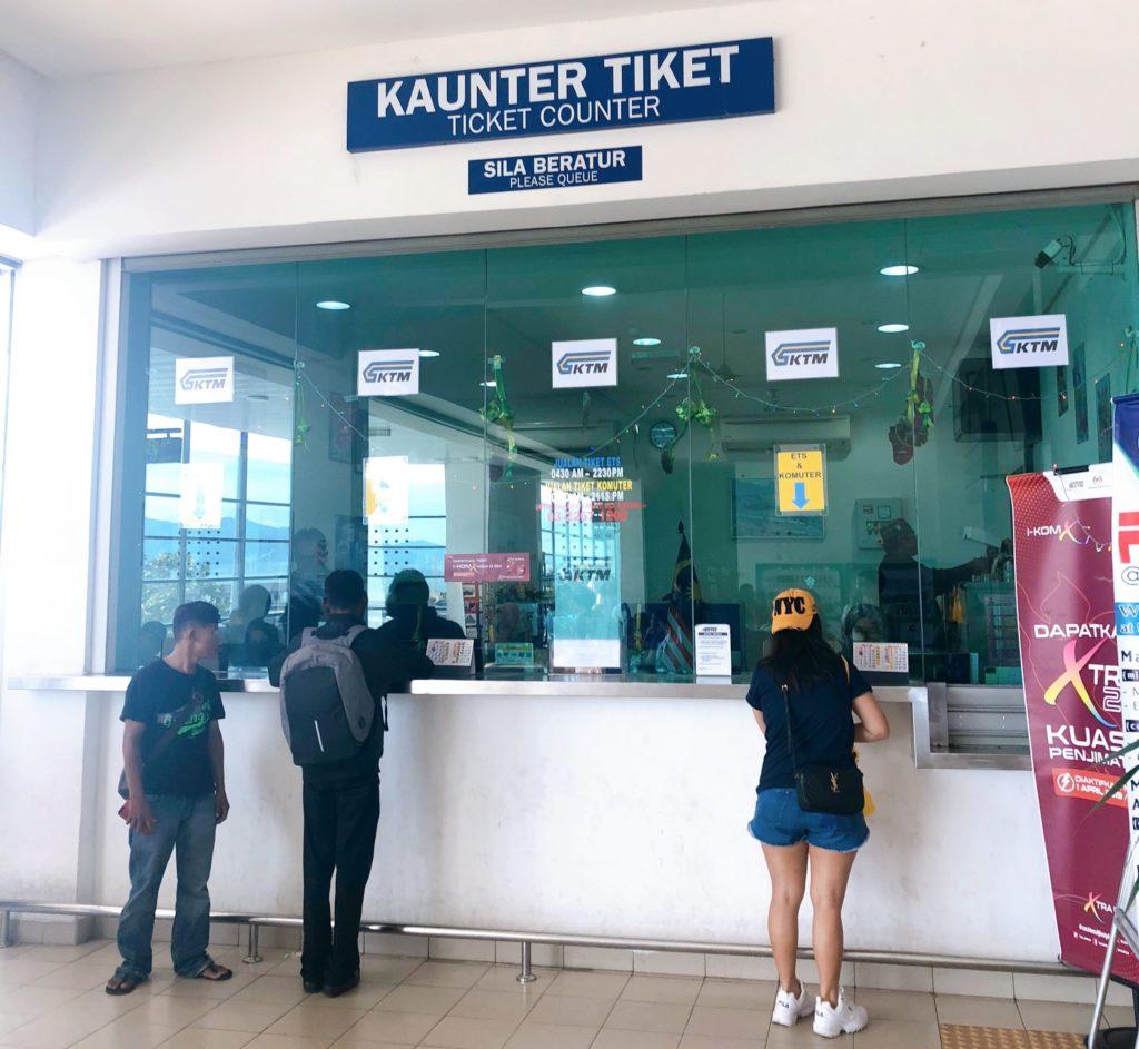 バタワース駅のKTMチケットカウンター