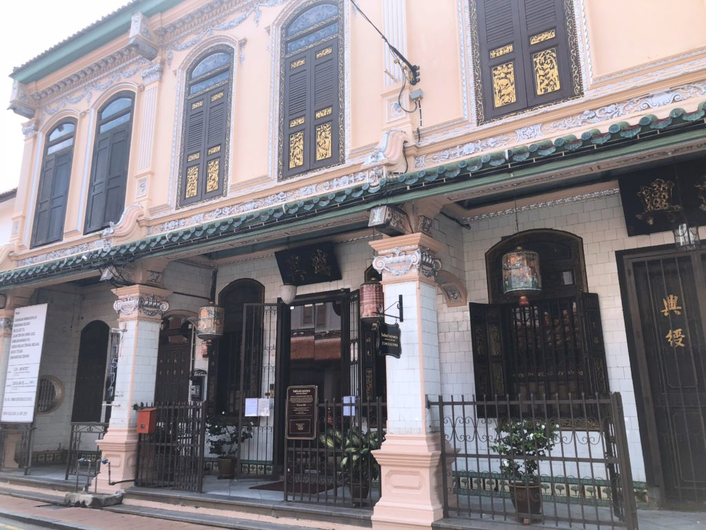 ババ・ニョニャ・ヘリテージ博物館の外観