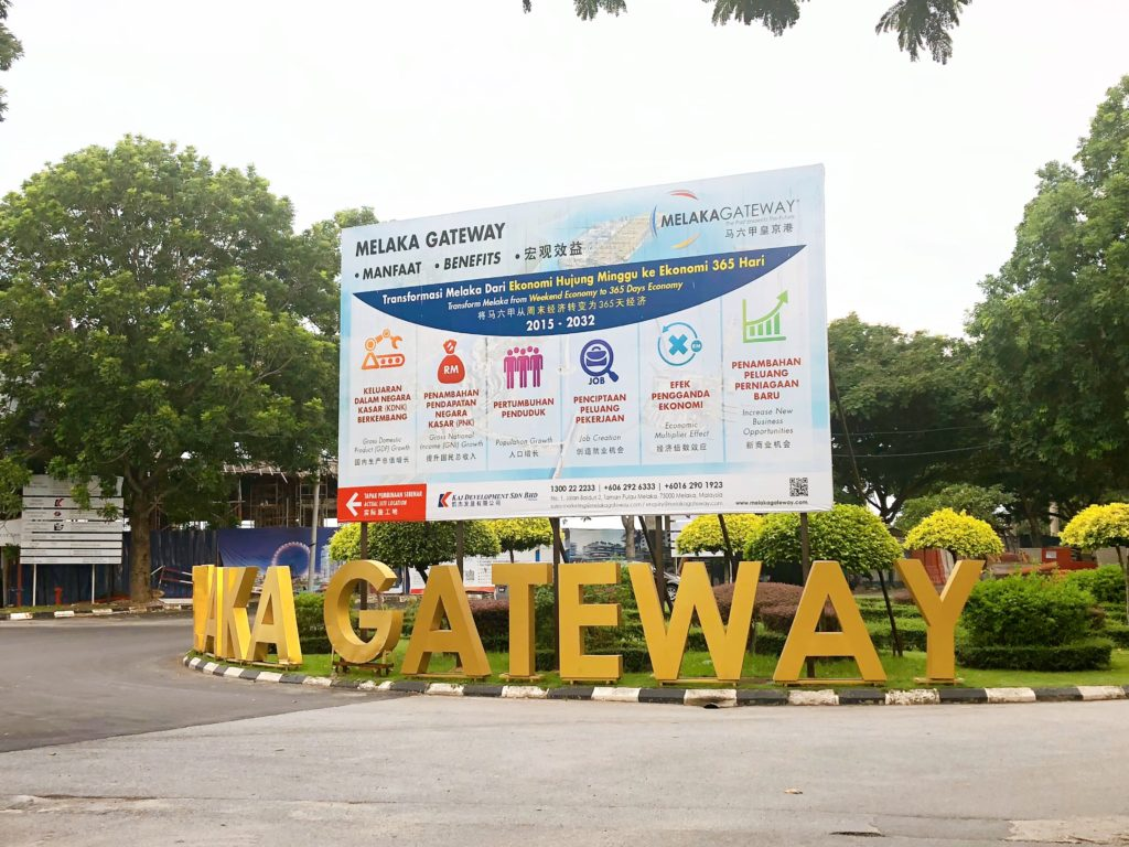 「MELAKA GATEWAY」のモニュメント