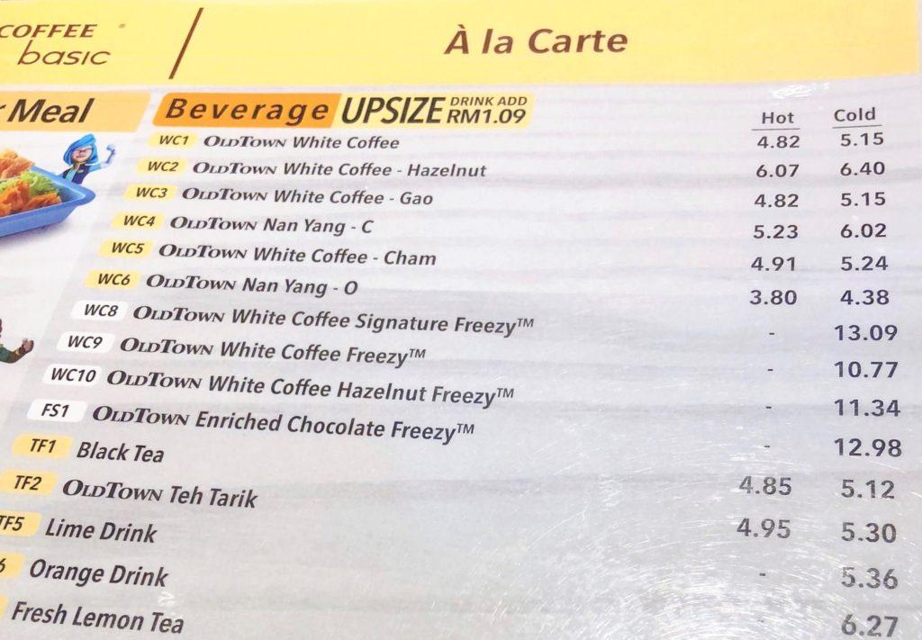 オールドタウン・ホワイトコーヒーのメニュー表