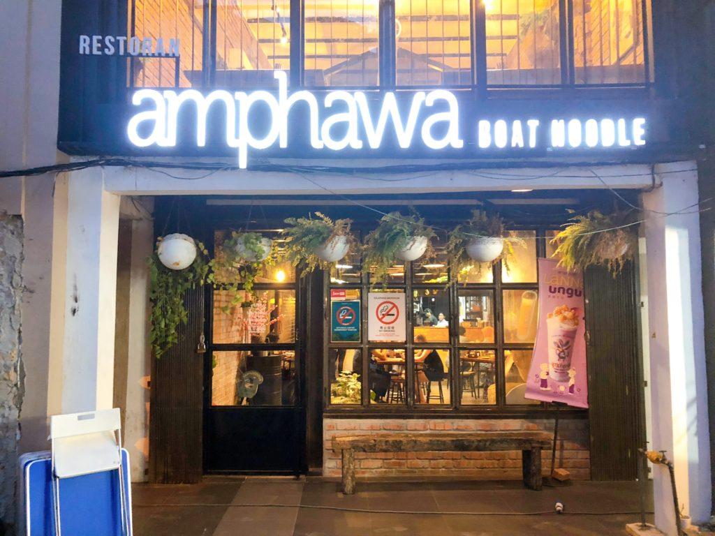 amphawaの外観