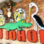 ジョホール動物園が持つ4つの魅力とは?所要時間と行き方もご紹介