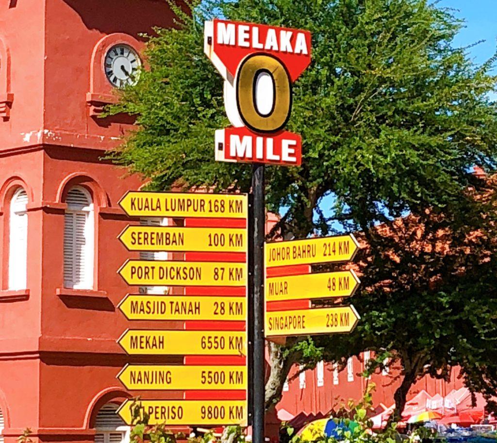 マラッカにある他の都市までの距離が書かれた看板