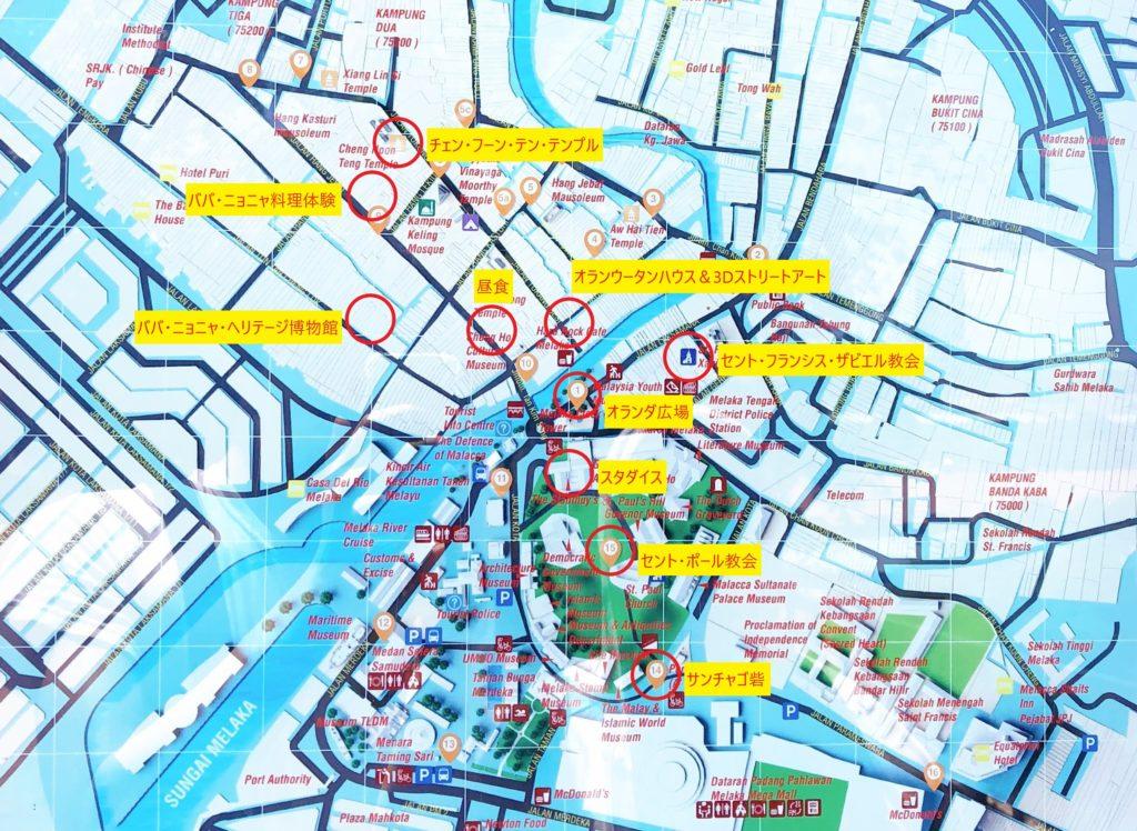 マラッカ中心部の地図