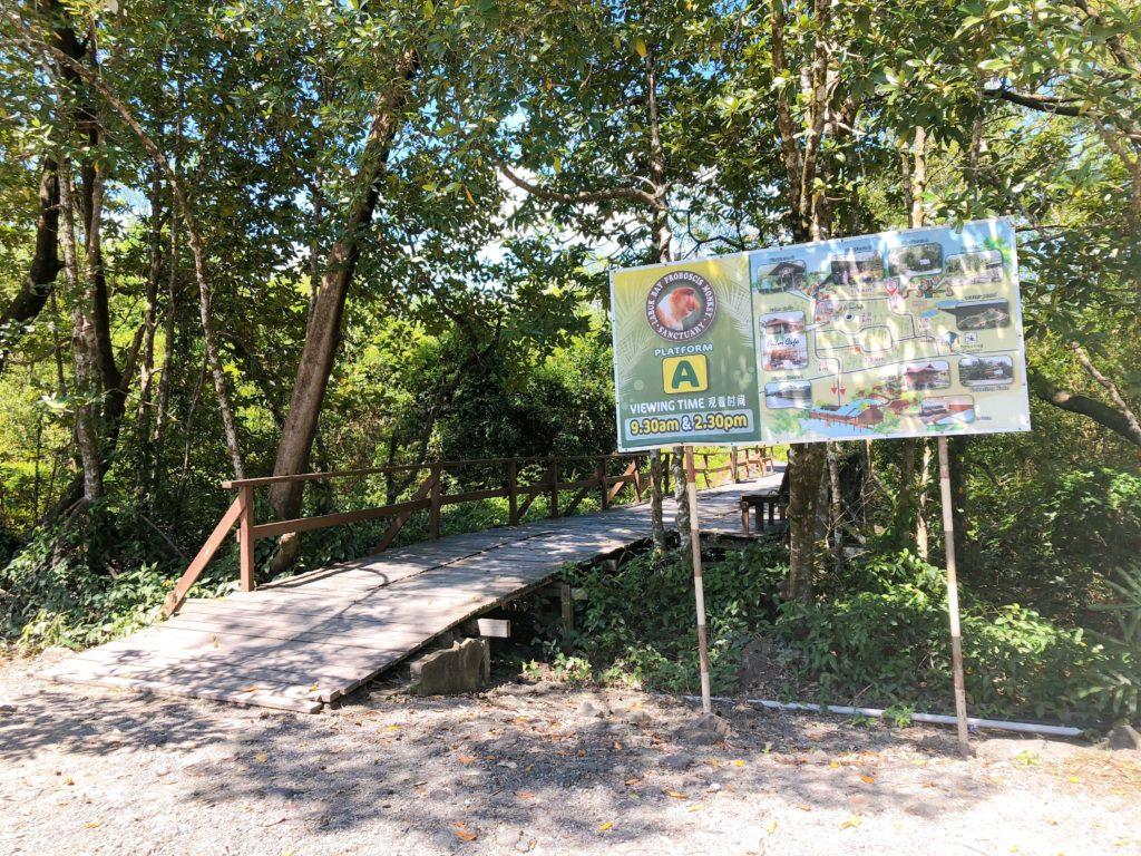 ラブックベイテングザル保護区のプラットフォームAの入口