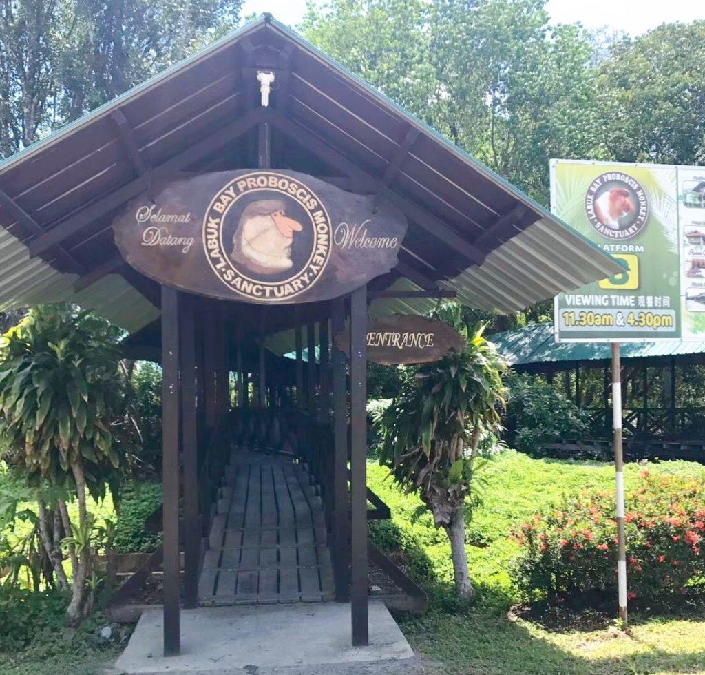 ラブックベイテングザル保護区のプラットフォームB入口