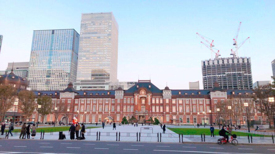 ドラマ「鉄道捜査官19(2021)」のロケ地・撮影場所まとめ