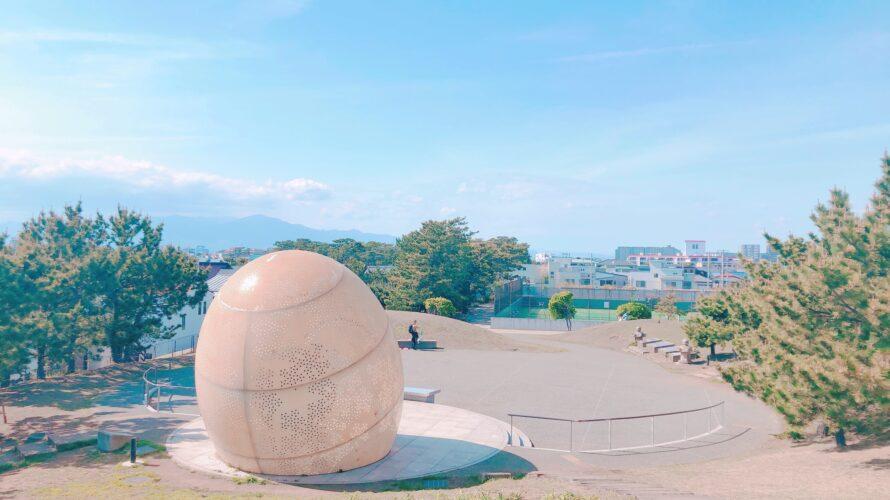 ドラマ「警視庁ひきこもり係」のロケ地・撮影場所まとめ