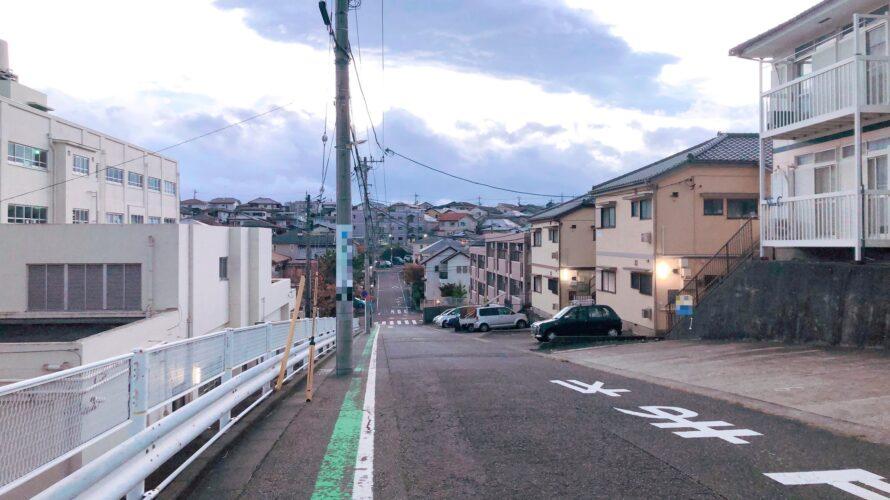 ドラマ「サムライカアサン」のロケ地・撮影場所まとめ